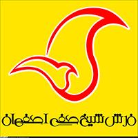 farsh_sheykh_safi_20120315_1732296889
